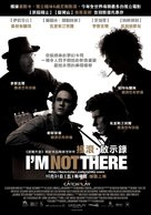 I'm Not There - Taiwanese Movie Poster (xs thumbnail)