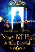 Nanny McPhee - Brazilian DVD cover (xs thumbnail)