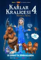 Snezhnaya koroleva. Zazerkale - Turkish Movie Poster (xs thumbnail)