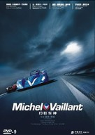 Michel Vaillant - Chinese DVD cover (xs thumbnail)