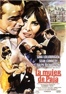 Woman of Straw - Spanish Movie Poster (xs thumbnail)