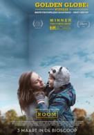 Room - Dutch Movie Poster (xs thumbnail)