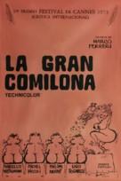La grande bouffe - Argentinian Movie Cover (xs thumbnail)