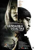 A Little Trip to Heaven - Spanish Movie Poster (xs thumbnail)