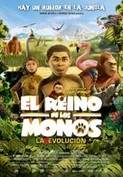 Pourquoi j'ai pas mangé mon père - Spanish Movie Poster (xs thumbnail)