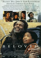 Beloved - Australian Movie Poster (xs thumbnail)