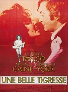 Zee and Co. - French Movie Poster (xs thumbnail)