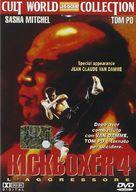Kickboxer 4: The Aggressor - Italian Movie Cover (xs thumbnail)
