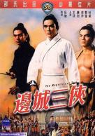 Bian cheng san xia - Hong Kong Movie Poster (xs thumbnail)