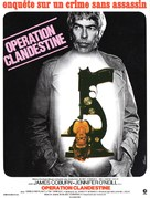 The Carey Treatment - French Movie Poster (xs thumbnail)