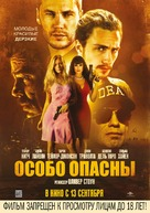 Savages - Russian Movie Poster (xs thumbnail)