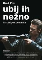 Killing Them Softly - Serbian Movie Poster (xs thumbnail)