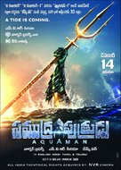 Aquaman - Indian Movie Poster (xs thumbnail)