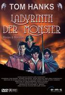 Mazes And Monsters - German DVD cover (xs thumbnail)