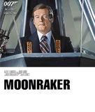 Moonraker - Movie Cover (xs thumbnail)