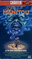 The Manitou - VHS cover (xs thumbnail)