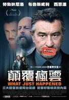 What Just Happened - Taiwanese Movie Poster (xs thumbnail)