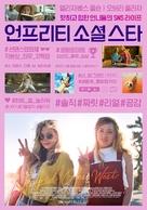 Ingrid Goes West - South Korean Movie Poster (xs thumbnail)