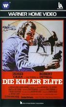 The Killer Elite - German VHS cover (xs thumbnail)
