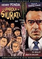 12 Angry Men - Italian DVD movie cover (xs thumbnail)