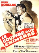 Ace in the Hole - French Movie Poster (xs thumbnail)