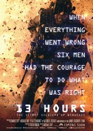 13 Hours: The Secret Soldiers of Benghazi - Swedish Movie Poster (xs thumbnail)