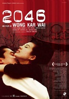 2046 - Italian Movie Poster (xs thumbnail)