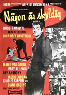 High School Confidential! - Swedish Movie Poster (xs thumbnail)