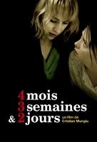 4 luni, 3 saptamini si 2 zile - French Movie Poster (xs thumbnail)