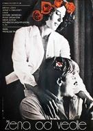 La femme d'à côté - Czech Movie Poster (xs thumbnail)