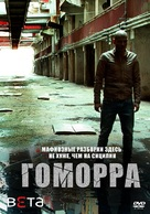 """Gomorra"" - Russian Movie Cover (xs thumbnail)"
