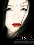 Memoirs of a Geisha - Vietnamese Movie Poster (xs thumbnail)