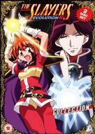 """Sureiyâzu revolution"" - British DVD cover (xs thumbnail)"
