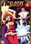 """Sureiyâzu revolution"" - British DVD movie cover (xs thumbnail)"