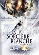 The White Haired Witch of Lunar Kingdom - French DVD movie cover (xs thumbnail)
