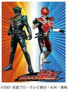 """Kamen Rider Den-O"" - Japanese Movie Poster (xs thumbnail)"