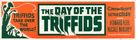 The Day of the Triffids - Movie Poster (xs thumbnail)