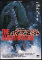 The Dancer Upstairs - Japanese Movie Cover (xs thumbnail)