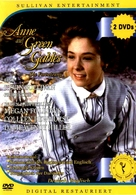 Anne of Green Gables - German DVD movie cover (xs thumbnail)