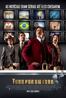 Anchorman 2: The Legend Continues - Brazilian Movie Poster (xs thumbnail)