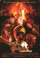 Cubbyhouse - Thai poster (xs thumbnail)