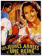 Mädchenjahre einer Königin - French Movie Poster (xs thumbnail)
