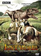 The Lost World - British Movie Cover (xs thumbnail)