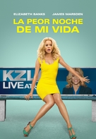 Walk of Shame - Argentinian DVD movie cover (xs thumbnail)