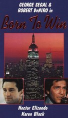 Born to Win - VHS movie cover (xs thumbnail)