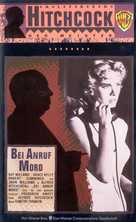 Dial M for Murder - German VHS movie cover (xs thumbnail)