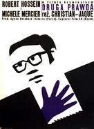 La seconde vérité - Polish Movie Poster (xs thumbnail)