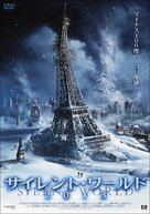 100 Degrees Below Zero - Japanese DVD movie cover (xs thumbnail)