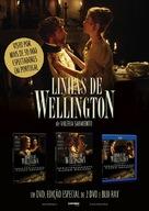 Linhas de Wellington - Portuguese Video release poster (xs thumbnail)