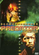 Predator - Finnish Movie Cover (xs thumbnail)